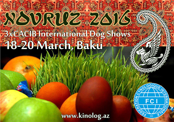 NOVRUZ 2016 INTERNATIONAL DOG SHOWS 3xCACIB 18-20 MARCH Novruz_banner2016